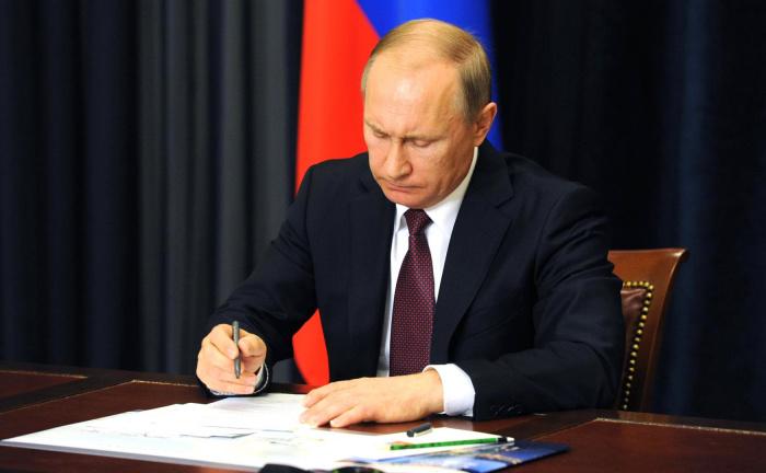 Путин подписал указ о призыве россиян из запаса на военные сборы