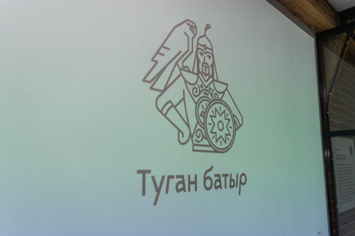 В Казани презентовали образ татарского героя Туганбатыра
